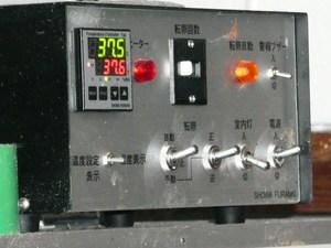 P1000672.JPG