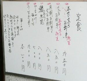 P1020742.JPG