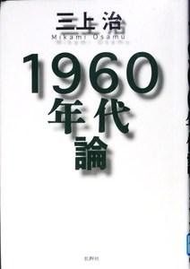 P1090604.JPG