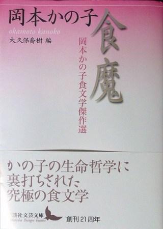 P1070693.JPG