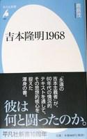 P1090294.JPG