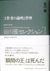 P1090606.JPG