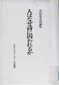 P1120120.JPG