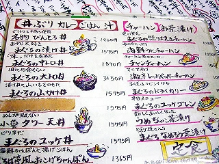 八百辰・朝採り野菜のパワー・くろば亭