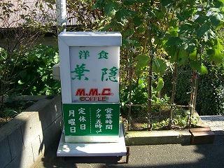 八百辰・朝採り野菜のパワー